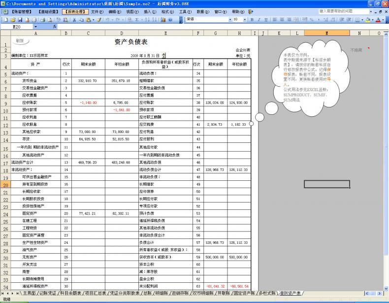自定义报表-1.jpg