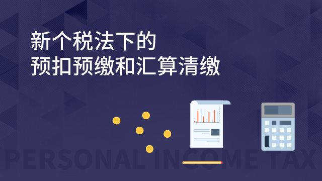 财务报表分析专题