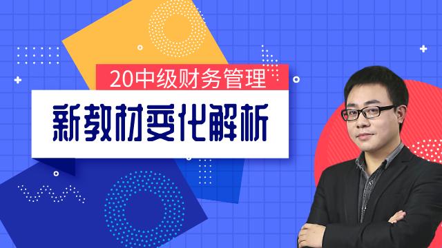 20《��展芾怼沸陆滩淖�化解�K析